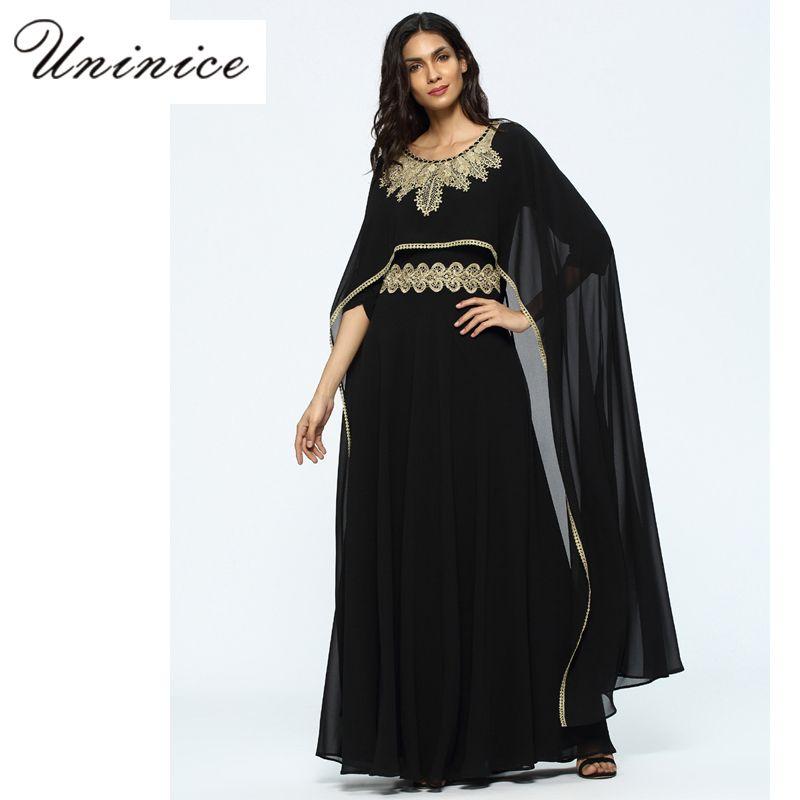 649dcc2bfc Muslim Maxi Dress Noble Abaya Palace Style Embroidery Chiffon Loose Gowns  Islamic Prayer Clothing Long Robe Ramadan Autumn 2017  Abaya style Fashion  Muslim ...