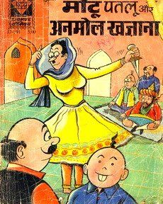 The Motu Patlu Series   up board alahabad in 2019   Hindi