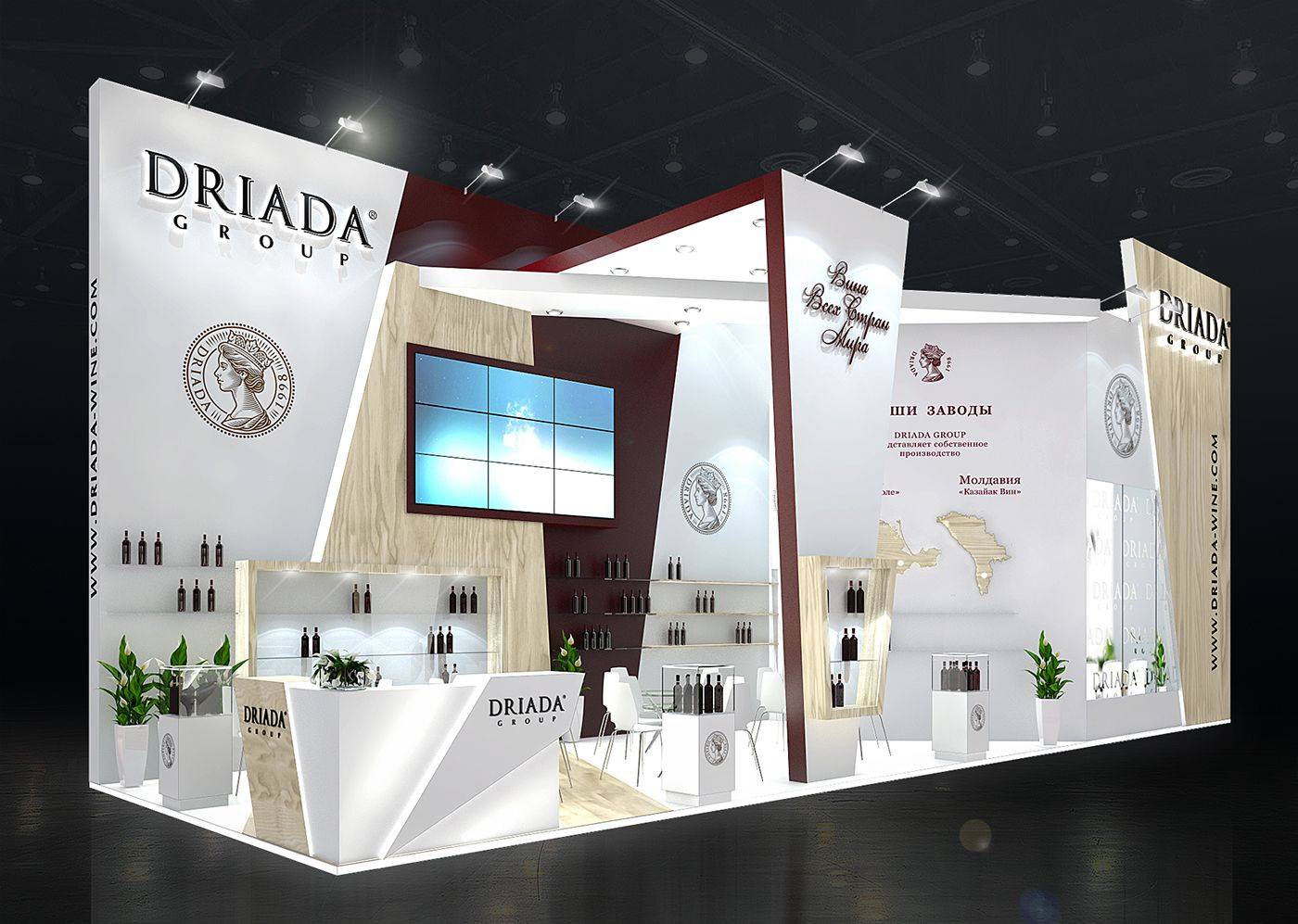 Exhibition Stand Wall : Driada group prodexpo d fuar stand tasarımlar exhibition