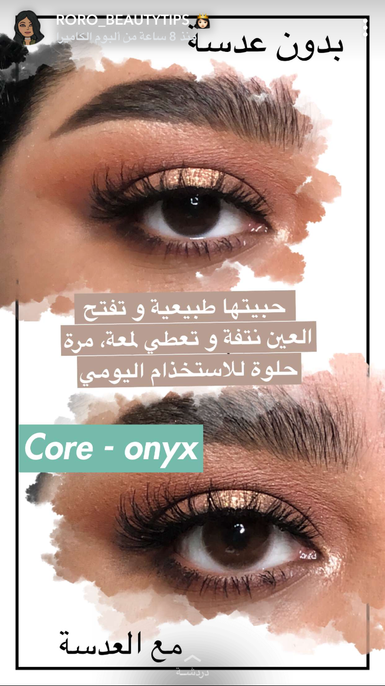Pin By Bloggerista89 On Products Recommendations Beauty Hacks Lenses Makeup