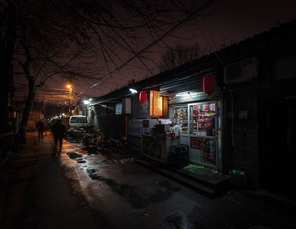 Hutong by Christopher Domakis