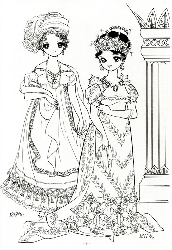 Japanese Princess Coloring Pages Photos