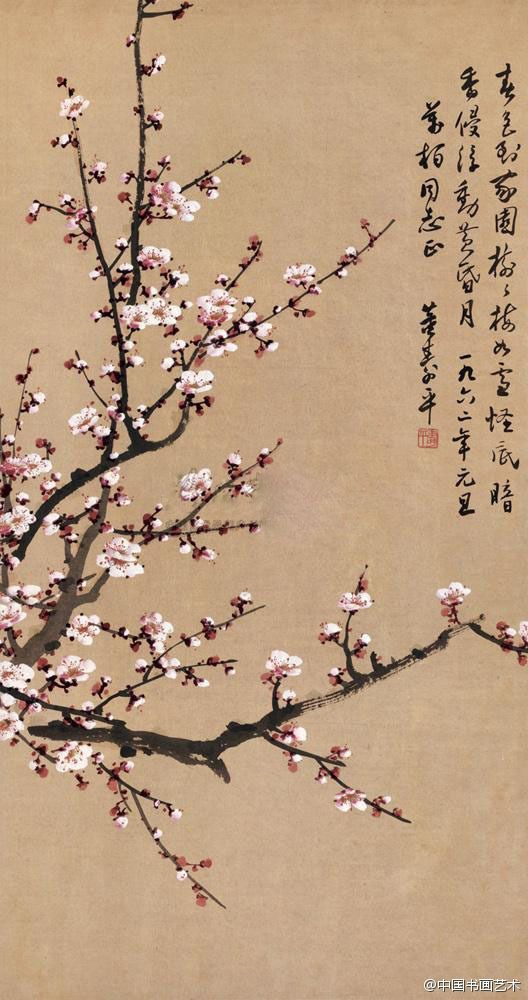 Cherry Blossom Painting Chinese Watercolour Painting Original Chinese Art Cherry Blossom Tree No 36 Cherry Blossom Painting Chinese Art Art