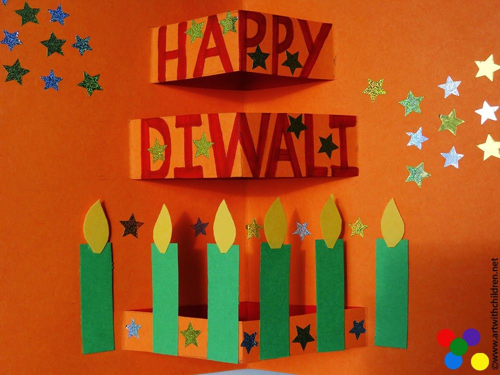 Art with children diwali card making easy and fun for Art and craft for diwali decoration