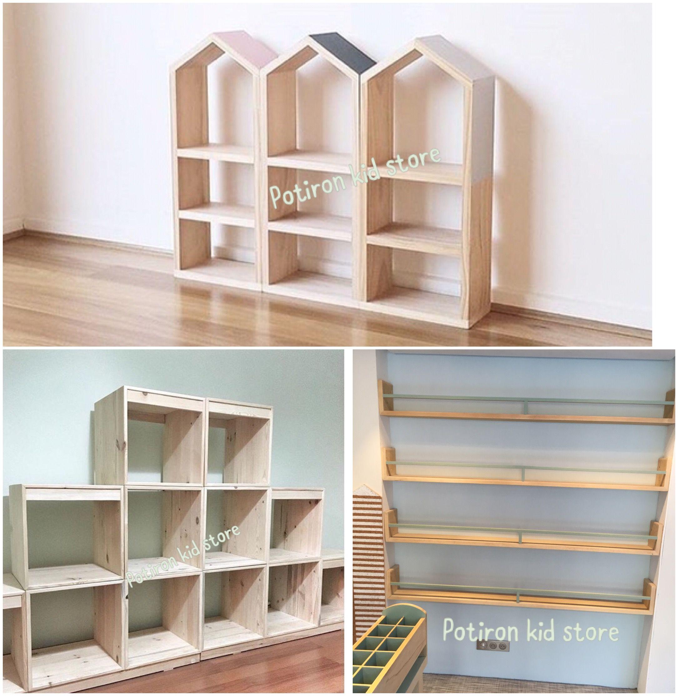 Rangement chambre enfant potiron kid store shelves montessori kid