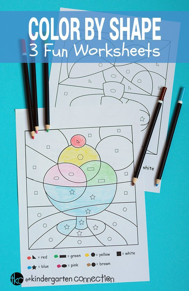 Color By Shape Printables | Learning shapes, Free coloring and ...