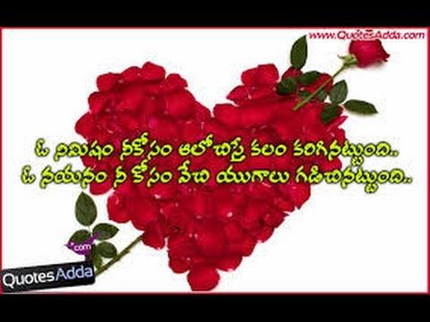 Download Free Latest Happy Valentines Day 2016 Video In Telugu For