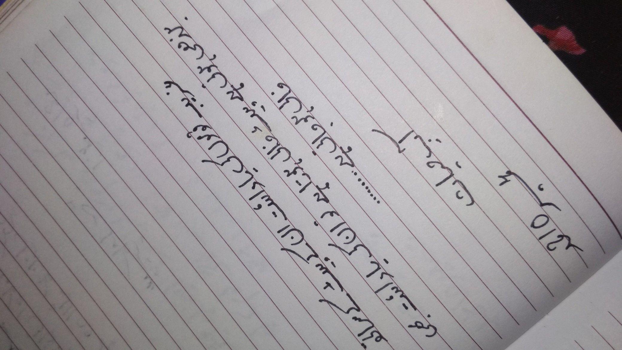 U H Syed Math Math Equations