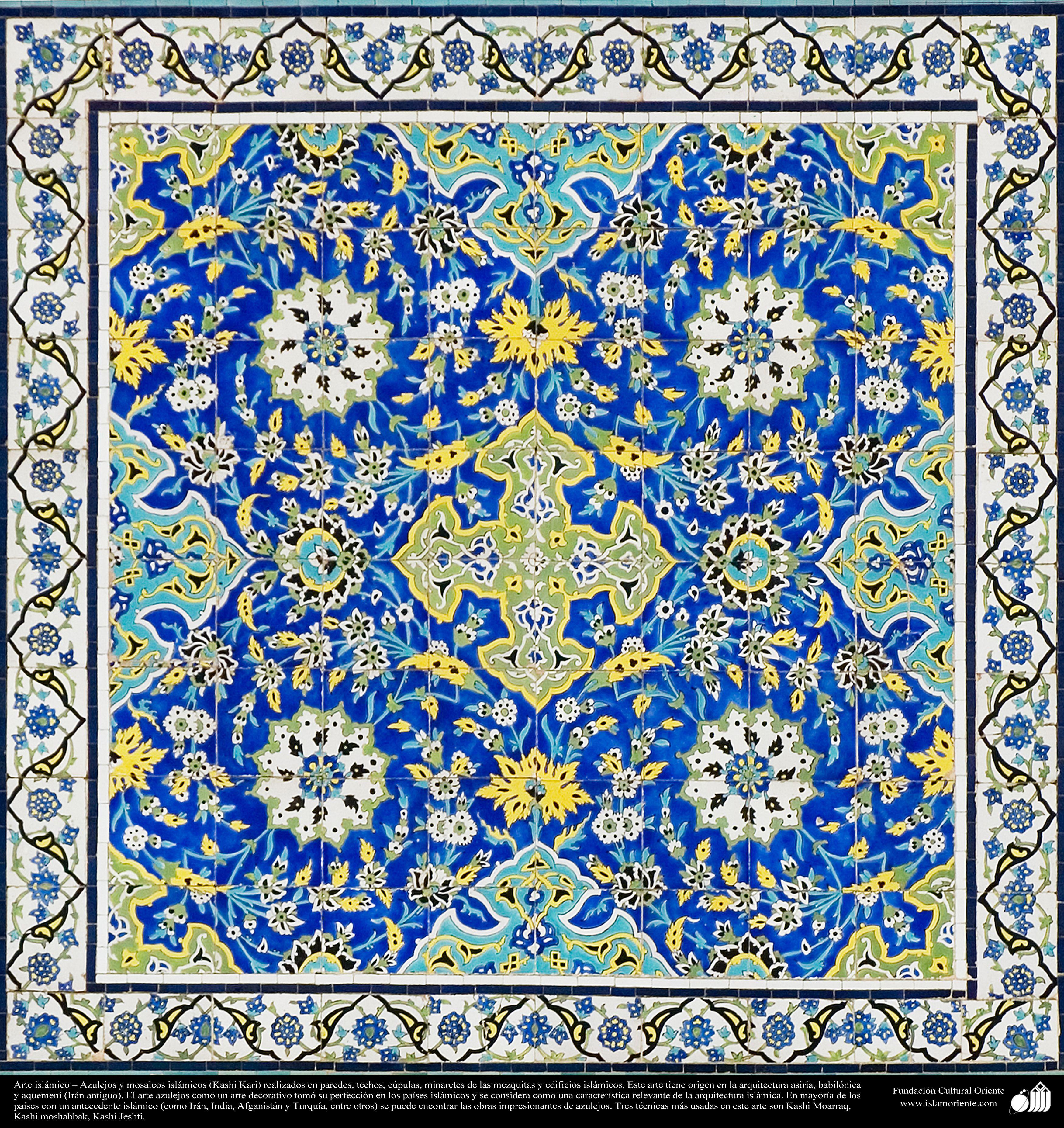 Iran Art Mosaic And Iran Tiles Kashi Kari Tile