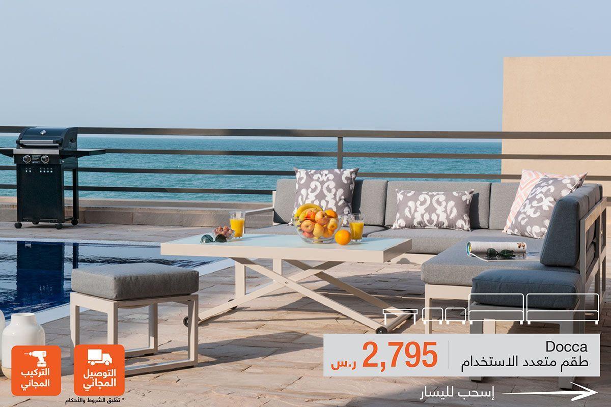 Abyat Ksa Abyatksa Twitter Outdoor Sectional Sofa Outdoor Sectional Outdoor Sofa