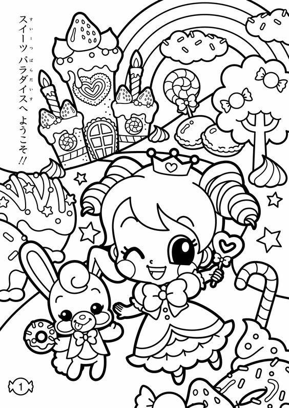 Kawaii Coloringbook Coloringpages Printablecoloringpages Rhpinterest: Kawaii Disney Coloring Pages At Baymontmadison.com