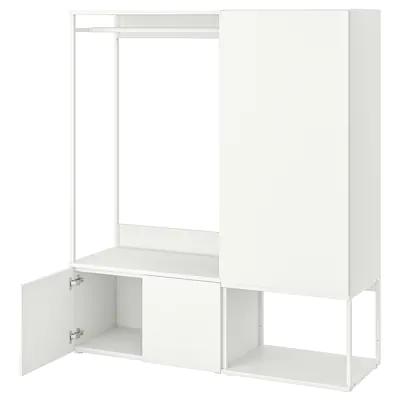 Ikea Armadi E Guardaroba.Pin Su Mikea