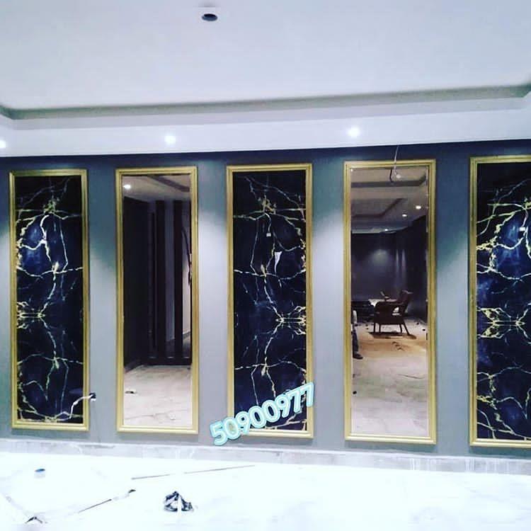 New The 10 Best Home Decor With Pictures اصباغ نجوم الكويت مهندس ابوحسين 50900977 لدينا أحدث تشكيله ورق جدران 2019 جميع2018 من Decor Home Decor Home