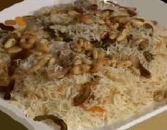 Original afghani pulao recipe english urdu recipes pakistani how to cook original afghani pulao english urdu recipe forumfinder Choice Image