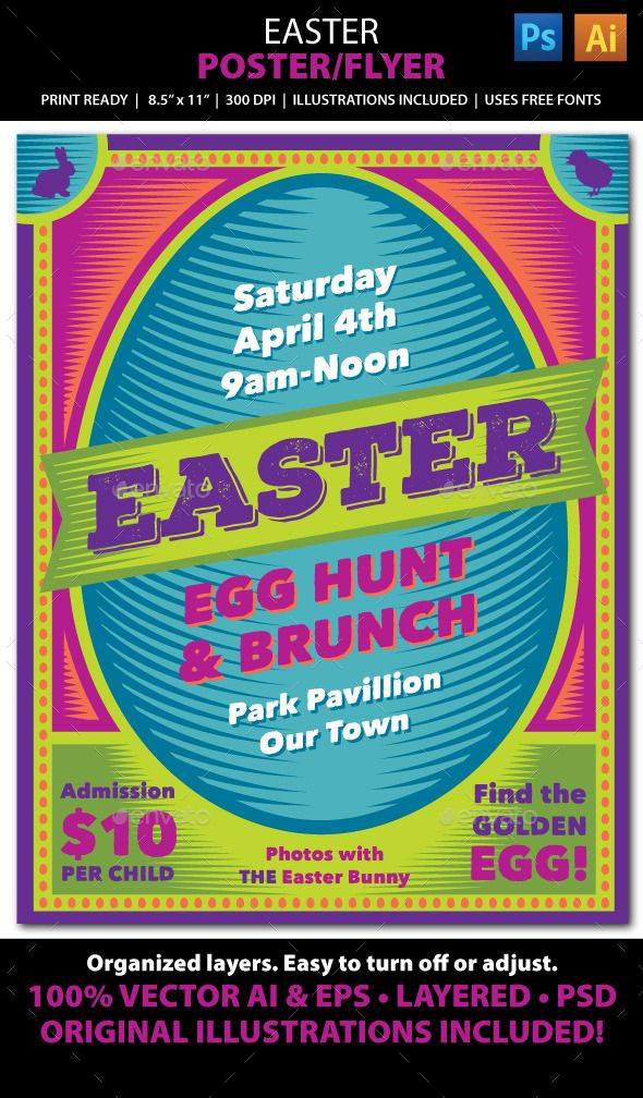Easter Egg Hunt And Brunch Poster Flyer Or Ad  Newspaper