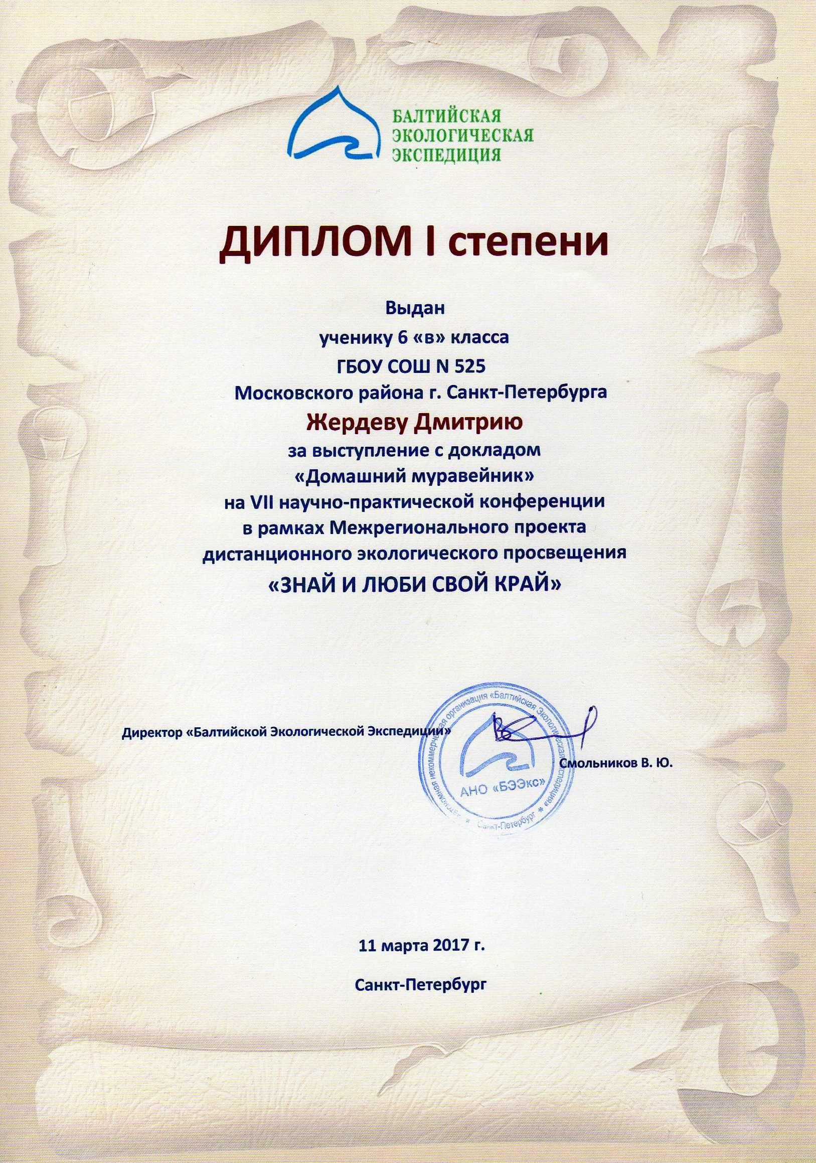 5 класс математика решебник с.а.козлова а.г.рубин