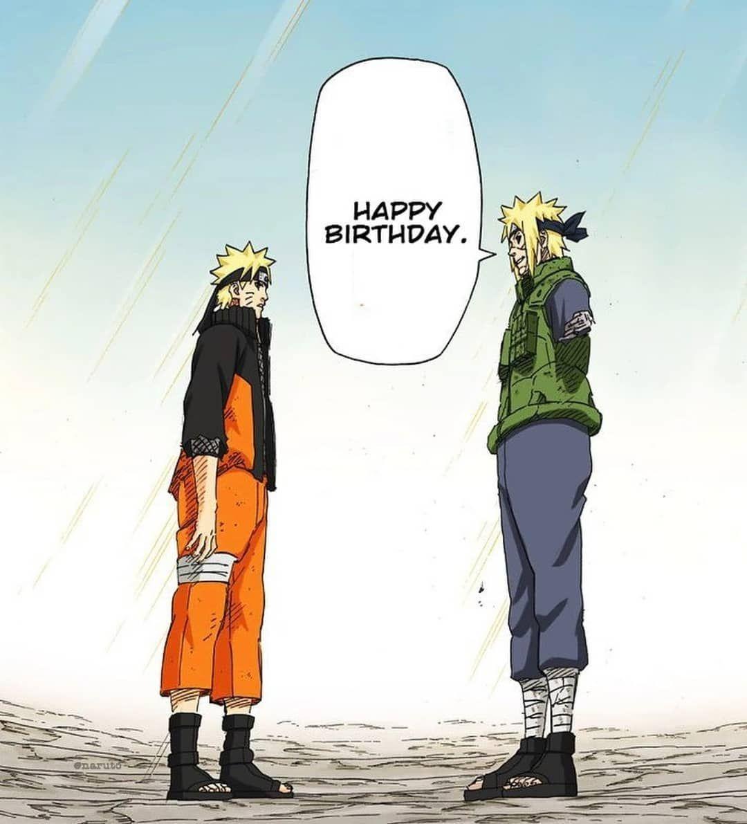 Selamat Ulang Tahun Naruto Funny Naruto Memes Naruto Uzumaki Naruto Shippuden