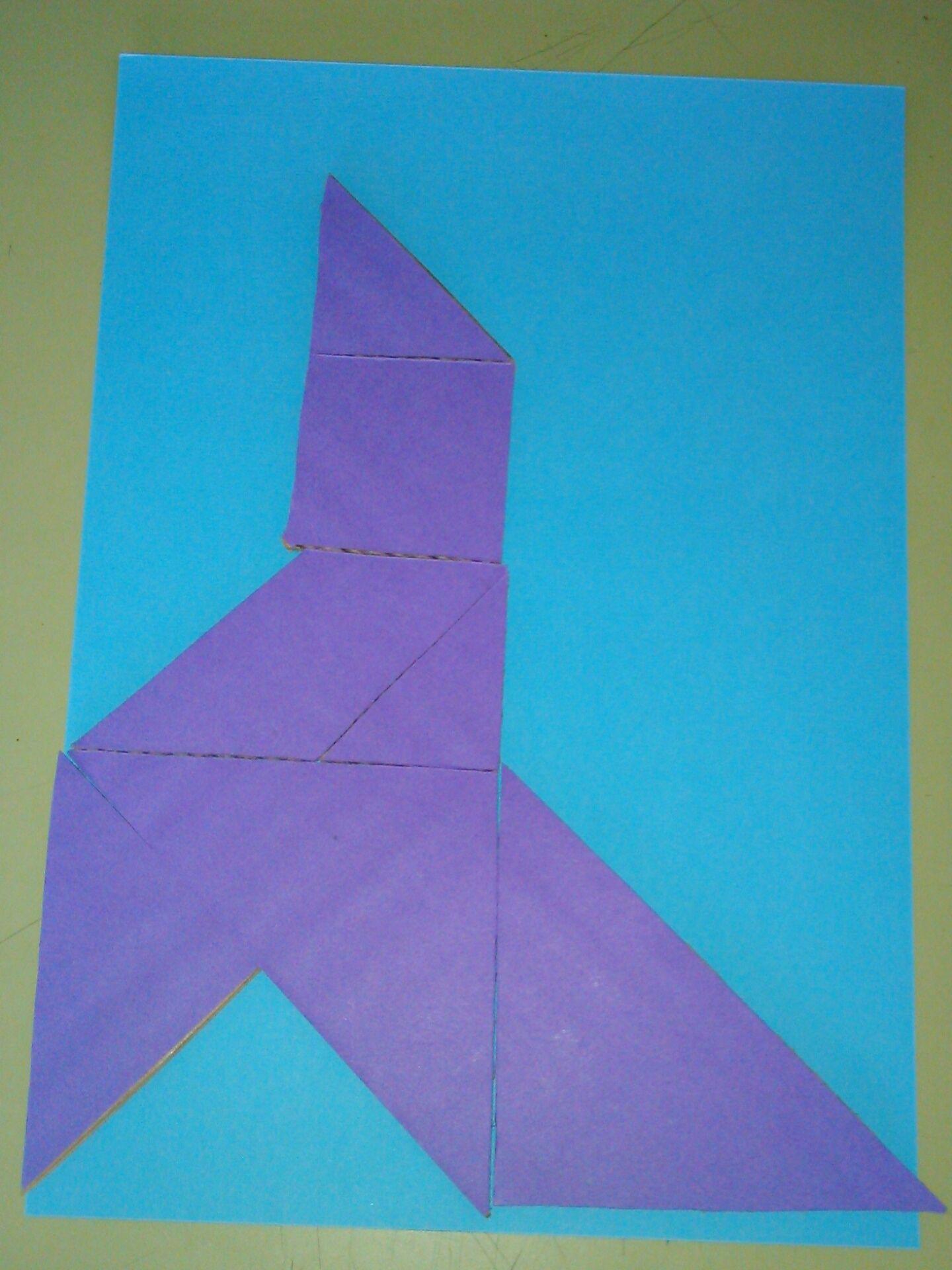 Bota Tetragram