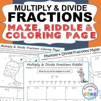 MULTIPLY & DIVIDE FRACTIONS Maze, Riddle, Color by Number