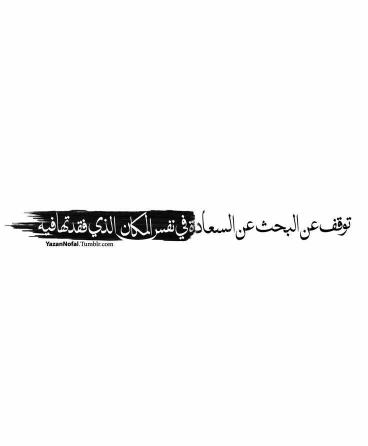 من اقوال مصطفى محمود عن