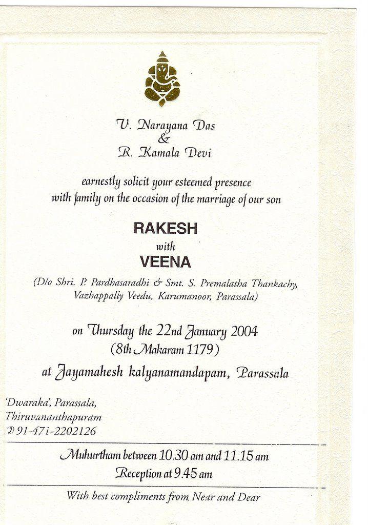 Wedding Invitation Letter Format Kerala Wedding Hindu Wedding Invitations Marriage Invitations Unique Wedding Invitation Wording