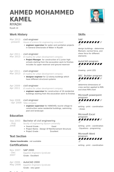 Civil Engineer مثال على السيرة الذاتية Civil Engineer Resume Engineering Resume Resume