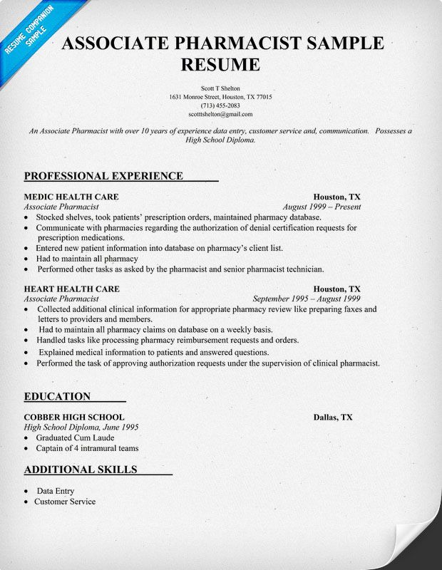 Resume Sample Associate Pharmacist (http\/\/resumecompanion - resume examples for pharmacy technician