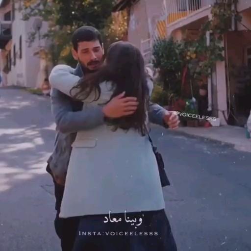وبينا معاد لو احنا بعاد عمرو دياب Video In 2020 Romantic Song Lyrics Aesthetic Movies Romantic Songs
