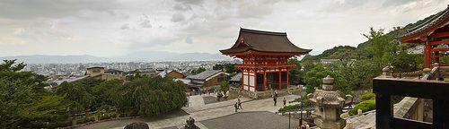 Recinto del Kiyomizu-dera en Kioto