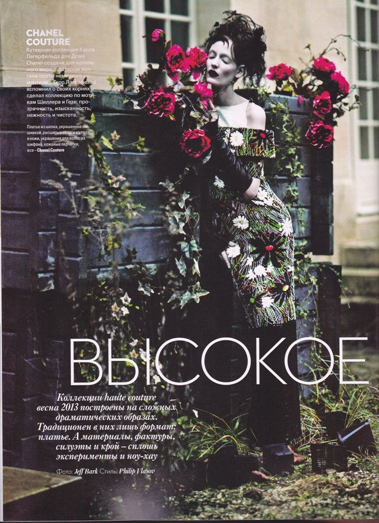 Editorial Vogue Ukraine April 2013 Cover Story Feat Zuzanna Bijoch By Jeff Bark