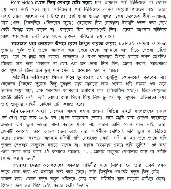 Health tips bangla also healthy pinterest rh