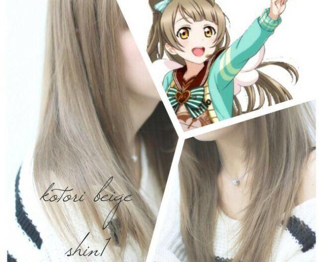 """일본에서 유행하는 머리색 """"코토리 베이지"""" :: 오늘과 내일사이"""