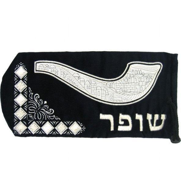 Shofar Bag in Velvet