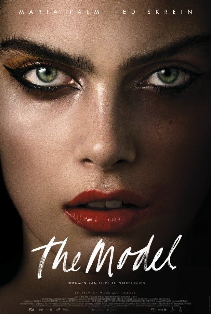 THE MODEL MOVIE REVIEW (2016, drama) Model, Streaming