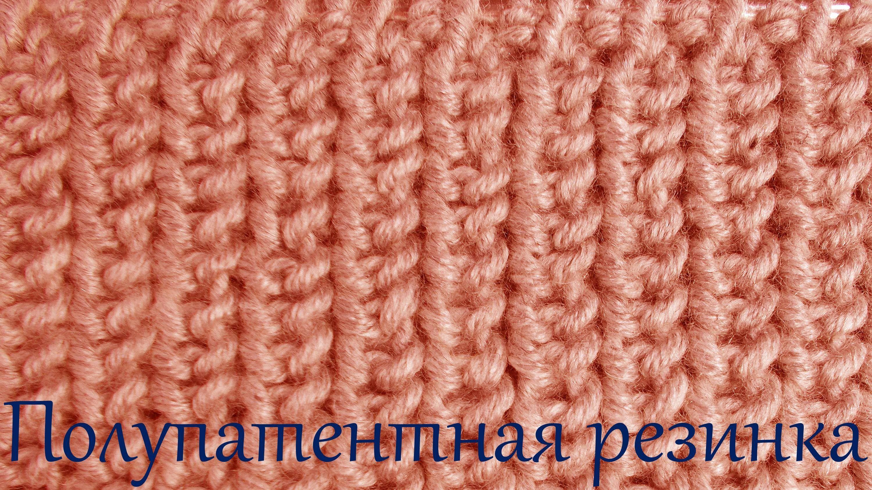 Модное вязание спицами : фото, тенденции 35