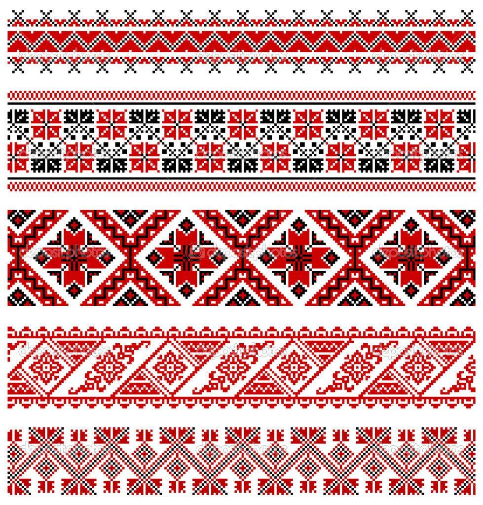 Украинская вышивка украшение - Векторная картинка: 4807593 ...