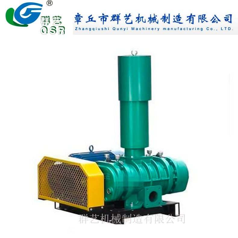 three lobes rotary type roots blower /fan
