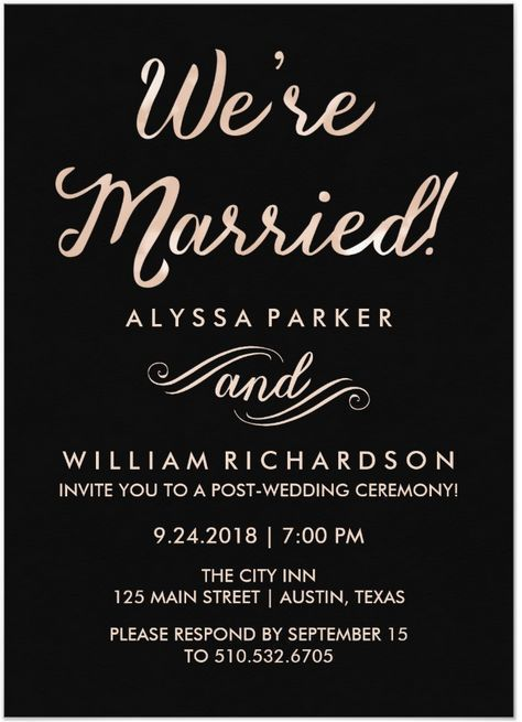 21 Beautiful At Home Wedding Reception Invitations Planning an at home wedding reception after your destination wedding? We have tons of invitation inspiration, plus tips on when to send and what to say! #weddingreception