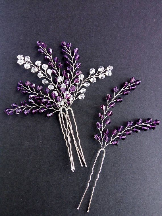 Hairpin lavender set of 4 Crystals hair pins Bridal pins Wedding hair pins hair accessory lavender Purple rhinestone Bridal hair pins #dollcare