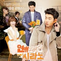 dailymotion dating agency