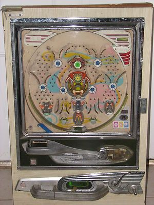 Antique Vintage Sankyo Akane Pachinko Pinball Machine W