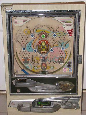 pachinko machine ebay