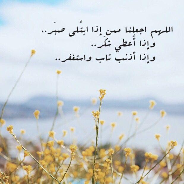 Epingle Par Jannat Mousa Sur دعاء Citation Coran Serenite