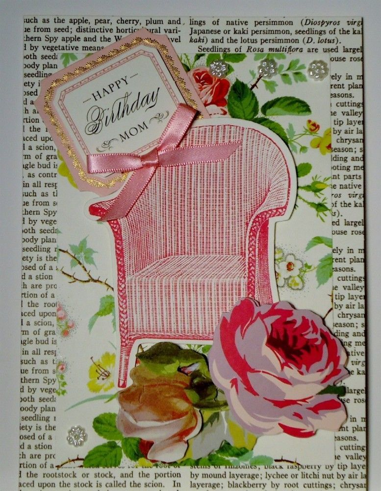 Happy Birthday Mom Greeting Card Loving Smile Vintage Anna Griffin Style HappyBirthdayMom