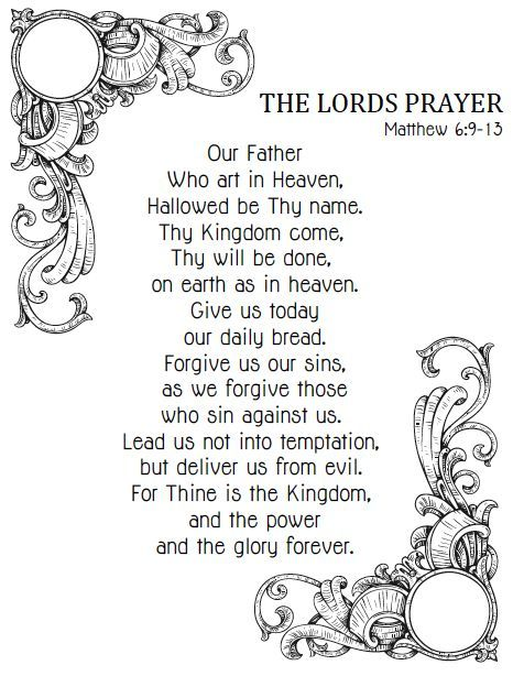 the lords prayer for kids words pinterest lord bible and sunday school. Black Bedroom Furniture Sets. Home Design Ideas
