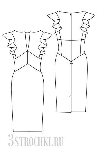 Интересные платья, блузки, жакеты и т.д., как сделано ...