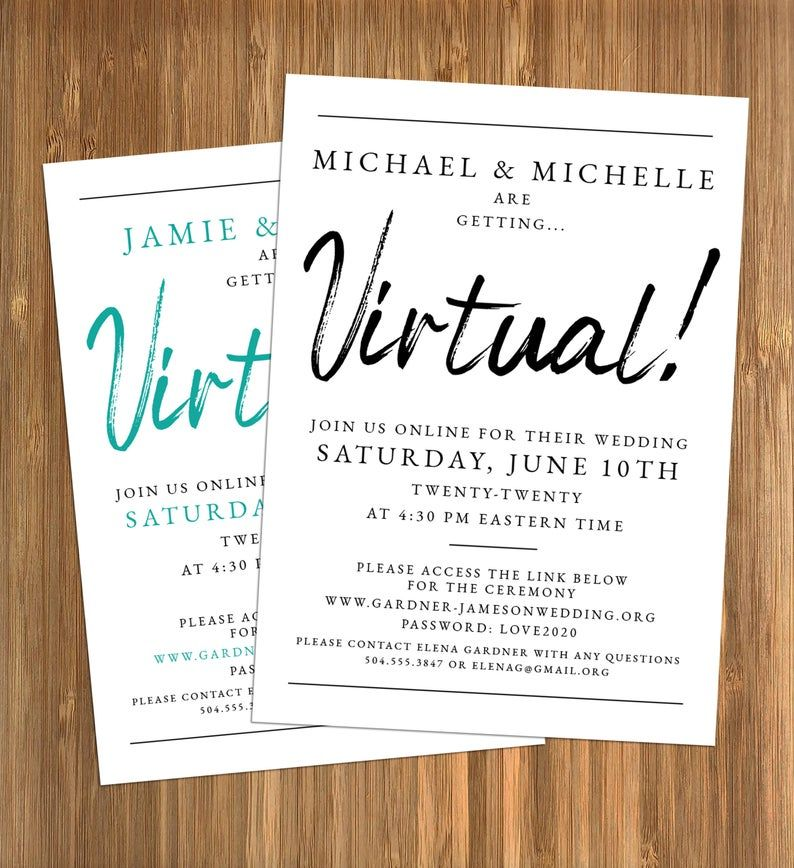 Virtual Wedding Invitation Online Wedding Invitation Etsy Wedding Invitations Online Digital Wedding Invitations Wedding Invitations