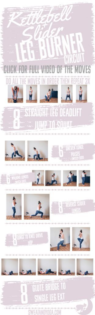 Click to watch full video Leg burner  At home kettlebell and slider workout Leg circuit video workou...