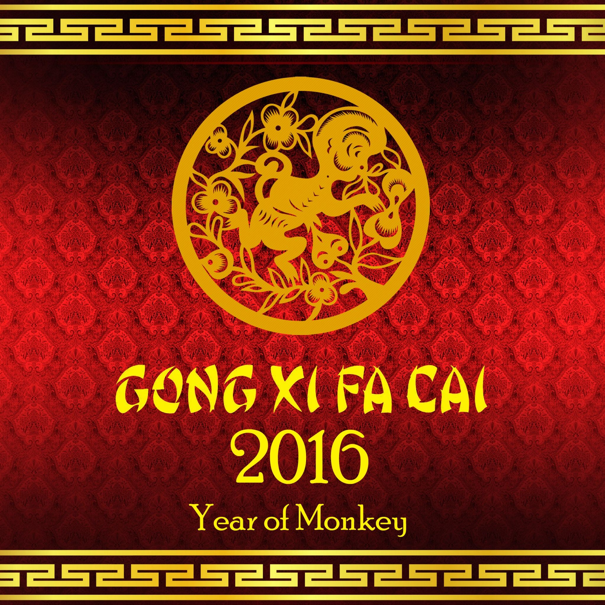 Happy lunar chinese new year 2016 greetings for family and friends happy lunar chinese new year 2016 greetings for family and friends year of monkey kristyandbryce Gallery