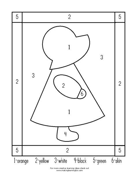 Free Sunbonnet Sue Patterns To Print Yahoo Canada Image